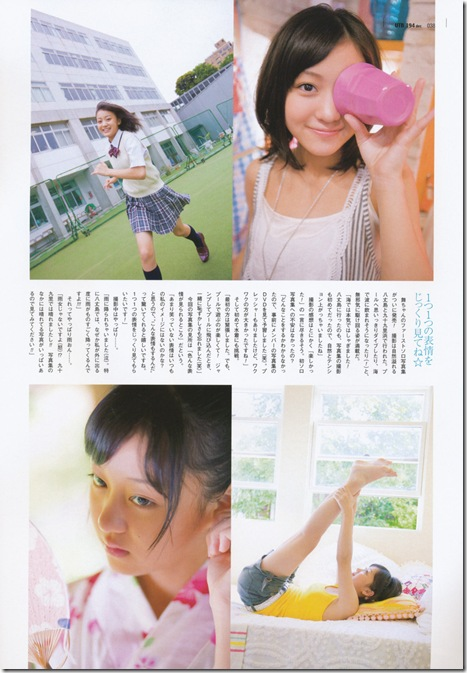 Hagiwara_Mai_Magazine_2172