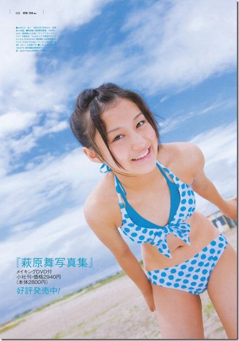 Hagiwara_Mai_Magazine_2173