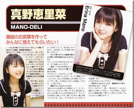 Magazine_Mano_Erina_2308