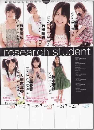 Weekly-Calendar-2009_0054