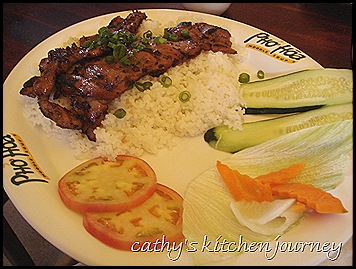 grilled chicken rice