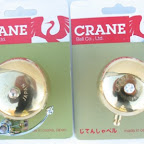 Crane Bells, Made in Osaka, Brass or Silver $25