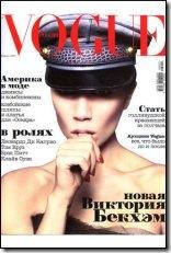 VICTORIA'S HAT