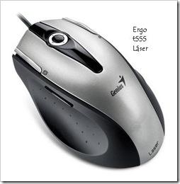 ergo t555 laser