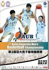 2010AUB_poster_S