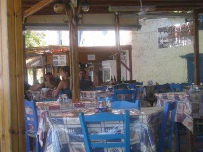 sumeria restaurant