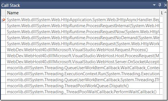 Скриншот: Стэк вызовов для точки IntelliTrace