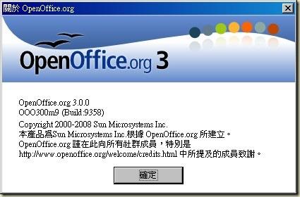 2008-11-26_011932