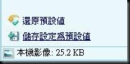 2009-02-17_013216