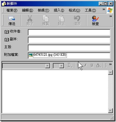 2009-04-24_004556