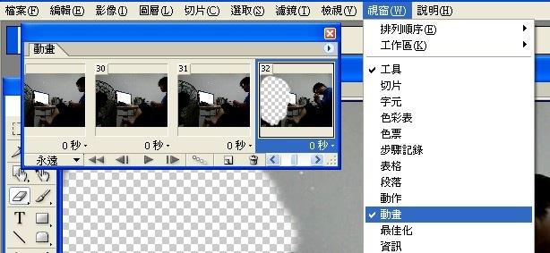 2011-05-07_040456