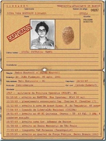 Dilma - curriculum vitae Dilma, abrindo arquivos da ditadura!