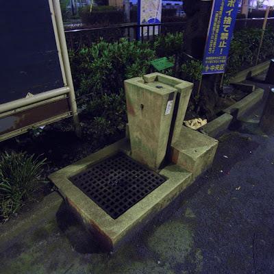 水飲み場:左衛門橋南東児童遊園