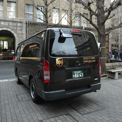 UPSとCIの歴史