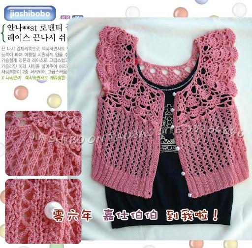 ملابس كروشيه للبنات جديدة 054-034.jpg