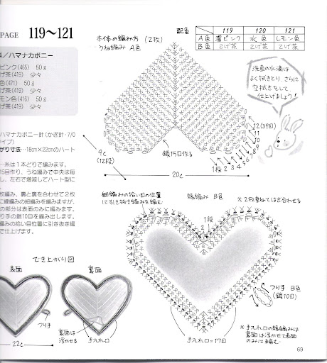 Valentine's Day Crochet | AllFreeCrochet.com