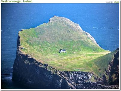 Iceland house