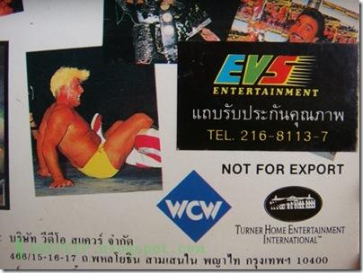 VDO VHS WWF WCW WWE 4