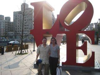 investing fundamental your partner
