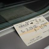 そうだ、松阪へ行こう。