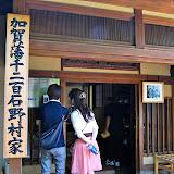 野村さんの家。お勧め。