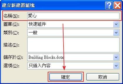 clip_image057