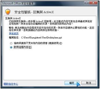 [clip_image014[3].jpg]