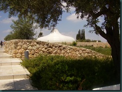Israel Museum Shrine of the Book Ann Goldberg