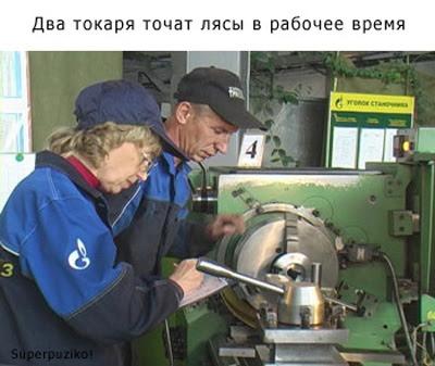 """Российскую полицию оснастят пулеметом """"Токарь-2"""" - Цензор.НЕТ 9981"""
