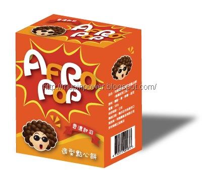 0521-餅乾盒預視