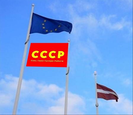 Dieva karogs