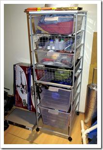 gear_storage