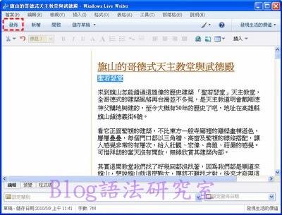 Blogger_filename01s