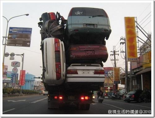 dangerous_car01