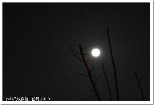 Blue_moon02