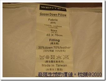 pillow04