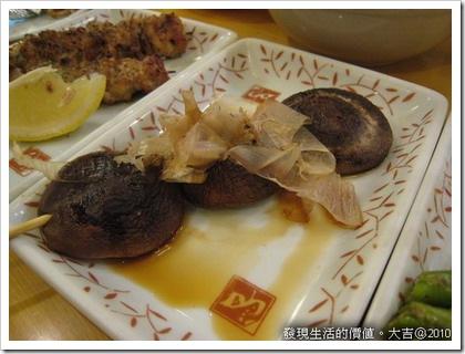 大吉-烤香菇