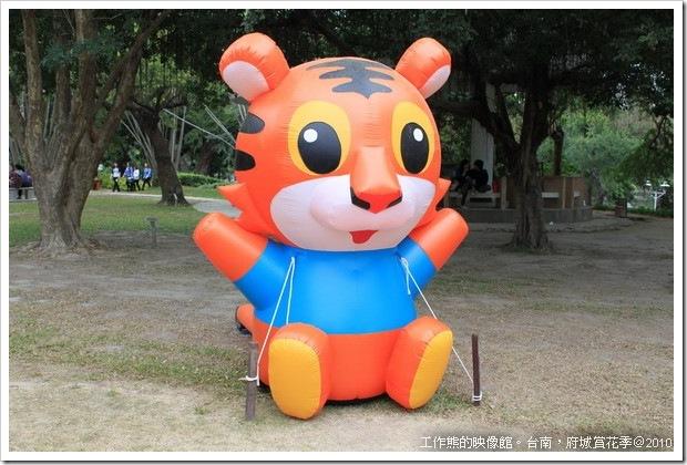 Tainan_Park_flower22