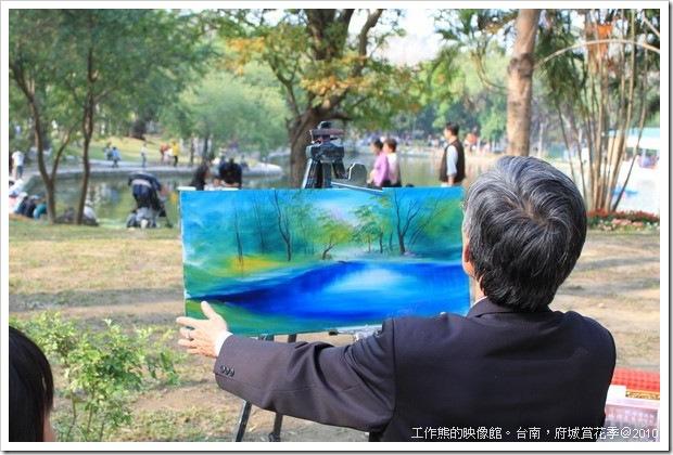 Tainan_Park_flower40