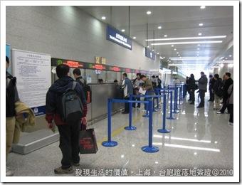 上海浦東機場台胞證落地簽證(加簽)