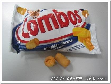 cheddar_cheese01