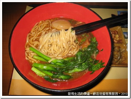 beef_noodle_hotel04