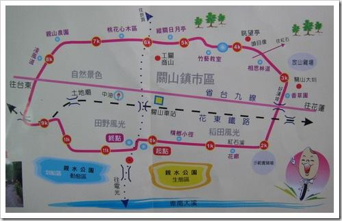 TaiTung_trip34