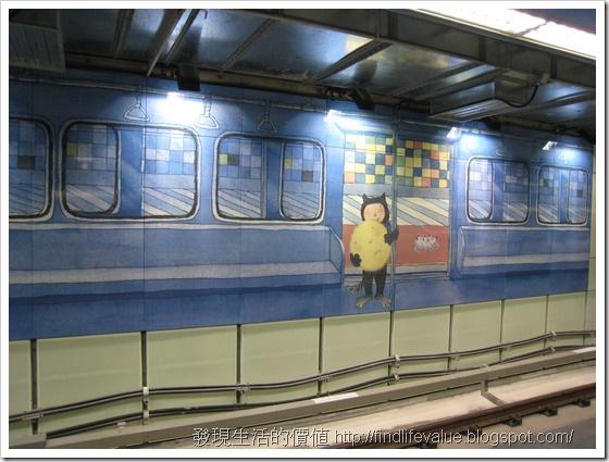 NanKang_MRT03
