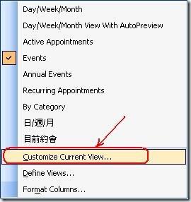 Outlook_calender04