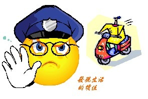 police_motocycle01