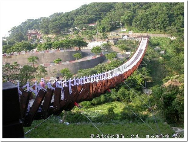白石湖吊橋02
