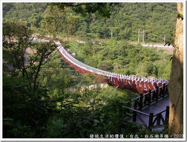 白石湖吊橋04