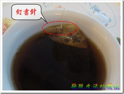 MOS_teabag02