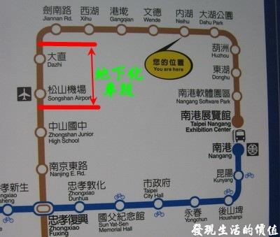 MRT05